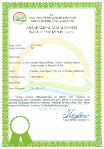 ISPM-15 Certificate (Wood Packaging Material Heat Treatment and Marking)